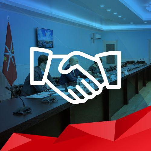 Коммуникация. Международная и межрегиональная кооперация