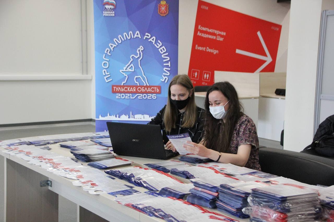 Голосуем и предлагаем: на участках предварительного голосования «Единой России» собрали предложения в Программу развития